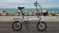 elektrische fiets Viliano Quark Kickstarter