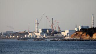 Seaspiracy Japan Fukushima