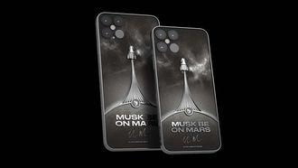 Caviar iphone