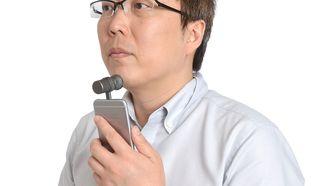 iPhone scheerapparaat