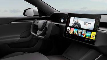 Tesla PlayStation Disney Plus