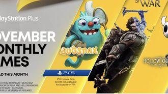 PlayStation Plus Games november 2020 PS5