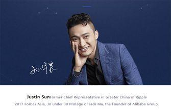 Justin Sun CEO Tron
