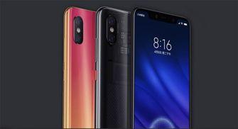 Xiaomi Mii 8 Pro