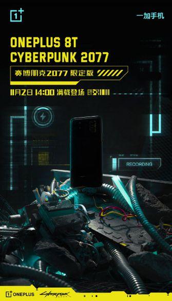 OnePlus 8T Cyberpunk