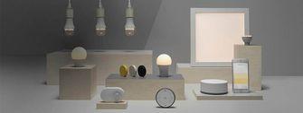 Ikea Tradfri lampen