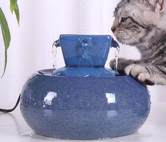 automatische waterdispenser kat hond