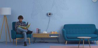 Scribit muur plotter