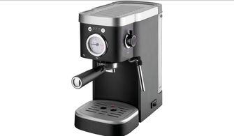 Aldi espressomachine