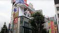 3D kat Tokio