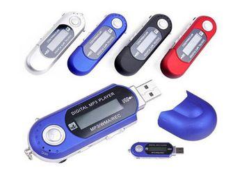 MP3 speler Ali