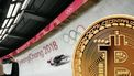 Olympische Winterspelen bobsleeteam Bitcoin