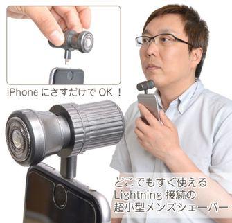 iPhone scheer-apparaat