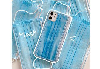Smartphone case mondkapje