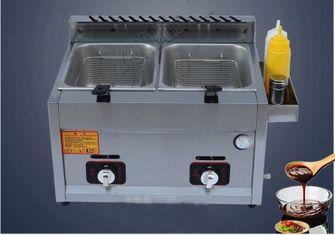 AliExpress friteuse gas