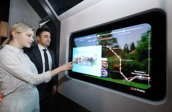 LG Display onzichtbare televisie
