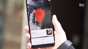Google Maps AR Wall Street Journal