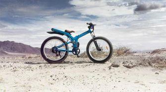Moar bike