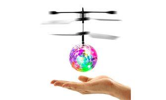 vliegende discobal