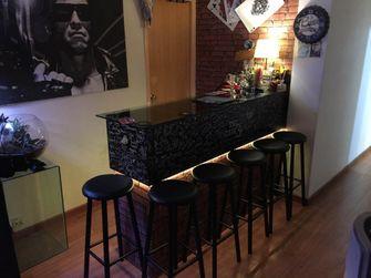Ikea hack bar