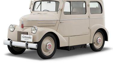 Tama Electric Car