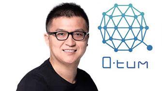 Patrick Dai oprichter Qtum