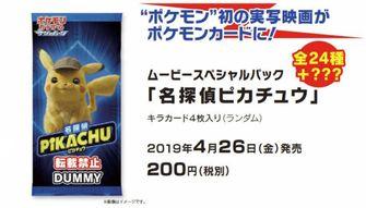 Detective Pikachu kaarten