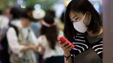 smartphone masker