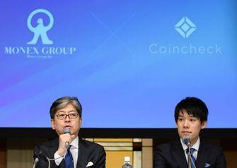 Coincheck Monero Group