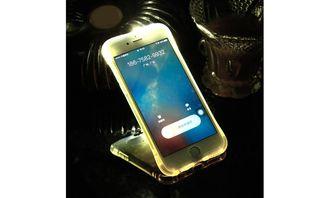 LED-smartphonecase